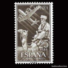 Selos: SELLOS ESPAÑA.SAHARA 1952. INDÍGENA Y AVIÓN. 25P GRIS OLIVA.NUEVO**. EDIF. Nº189. Lote 160512006