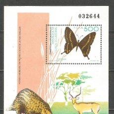 Sellos: GUINEA ECUATORIAL HOJA BLOQUE EDIFIL NUM. 158 ** NUEVA SIN FIJASELLOS. Lote 160561422