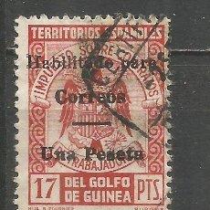 Sellos: GUINEA ESPAÑOLA EDIFIL NUM. 259J USADO. Lote 160574666