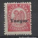 Sellos: REPUBLICA TANGER 1939 EDIFIL 119 NUEVO** VALOR 2019 CATALOGO 1.70 EUROS. Lote 160589442