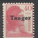 Sellos: REPUBLICA TANGER 1939 EDIFIL 120 NUEVO** VALOR 2019 CATALOGO 1.70 EUROS. Lote 160589530
