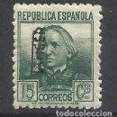 Sellos: REPUBLICA TANGER 1937 EDIFIL 89 NUEVO** VALOR 2019 CATALOGO 1.40 EUROS. Lote 160589758