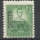 Sellos: REPUBLICA TANGER 1937 EDIFIL 88 NUEVO** VALOR 2019 CATALOGO 1.20 EUROS. Lote 160589890