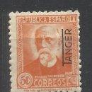 Sellos: REPUBLICA TANGER 1937 EDIFIL 94 NUEVO* VALOR 2019 CATALOGO 6.20 EUROS. Lote 160590094