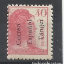 Sellos: REPUBLICA TANGER 1938 EDIFIL 102 NUEVO** VALOR 2019 CATALOGO 8.- EUROS. Lote 160590210