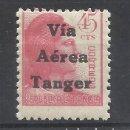 Sellos: REPUBLICA TANGER 1938 EDIFIL 135 NUEVO** VALOR 2019 CATALOGO 1.25 EUROS. Lote 160590346