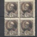 Sellos: REPUBLICA TANGER 1933 EDIFIL 72 NUEVO** BLOQUE DE 4 VALOR 2019 CATALOGO 1.80 EUROS. Lote 160590606