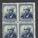 Sellos: REPUBLICA TANGER 1933 EDIFIL 78 NUEVO** BLOQUE DE 4 VALOR 2019 CATALOGO 3.60 EUROS. Lote 160591186