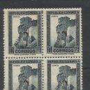 Sellos: REPUBLICA TANGER 1933 EDIFIL 81 NUEVO** BLOQUE DE 4 VALOR 2019 CATALOGO 8.- EUROS. Lote 160591246