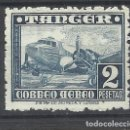 Sellos: TANGER 1948 EDIFIL 170 NUEVO(*) VALOR 2019 CATALOGO 2.60 EUROS. Lote 160592102