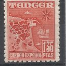 Sellos: TANGER 1948 EDIFIL 162 NUEVO* VALOR 2019 CATALOGO 3.20 EUROS. Lote 160597726