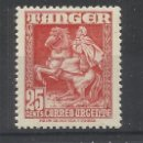 Sellos: TANGER 1948 EDIFIL 165 NUEVO** VALOR 2019 CATALOGO 1.70 EUROS. Lote 160597834