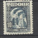 Sellos: TANGER 1948 EDIFIL 164 NUEVO* VALOR 2019 CATALOGO 6.90 EUROS. Lote 160598006