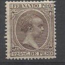 Sellos: ALFONSO XIII FERNANDO POO 1894 EDIFIL 20 NUEVO* VALOR 2019 CATALOGO 20.- EUROS. Lote 160608158