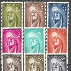 Sellos: FERNANDO POO IMAGEN DE LA VIRGEN EDIFIL NUM. 179/187 * SERIE COMPLETA CON FIJASELLOS. Lote 160801790