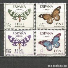 Sellos: IFNI EDIFIL NUM. 221/224 * SERIE COMPLETA CON FIJASELLOS. Lote 160873346