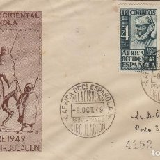Sellos: AFRICA OCCIDENTAL - LXXV ANIV U.P.U. 1949 ED Nº 1 - SOBRE /SPD PRIMER DIA CIRCULADO S.F.C . RARO . Lote 161003362