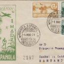 Sellos: GUINEA ESPAÑOLA -PAISAJES Y GRAL FRANCO 1951 ED 298 ,300 (2)- SOBRE /SPD PRIMER DIA CIRCULADO S.F.C. Lote 161004722