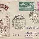 Sellos: AFRICA OCCIDENTAL -PAISAJES Y GRAL FRANCO 1951 ED 22, 21 - SOBRE /SPD PRIMER DIA CIRCULADO S.F.C. Lote 161005554