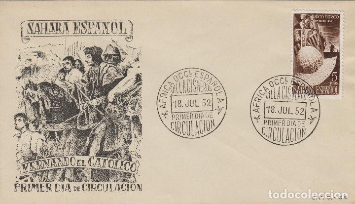 SAHARA - V CENTENARIO FERNANDO EL CATÓLICO 1952 ED 97 - SOBRE /SPD PRIMER DIA S.F.C (Sellos - España - Colonias Españolas y Dependencias - África - Sahara)