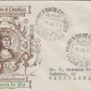 Sellos: IFNI - V CENTENARIO FERNANDO EL CATÓLICO 1952 ED 82 - SOBRE /SPD PRIMER DIA S.F.C . Lote 161011966
