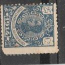 Sellos: GUINEA E. 1914 - EDIFIL NRO. 104 - ALFONSO XIII - 25C. - NUEVO - ROMO. Lote 161105814