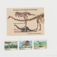 Sellos: GUINEA ECUATORIAL-EDIFIL-284/287. Lote 161256162
