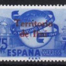 Sellos: IFNI 1949. DIA DEL SELLO SOBRECARGADOS SERIE COMPLETA NUEVA SIN FIJASELLOS EDIFIL Nº 65/67. Lote 161281170