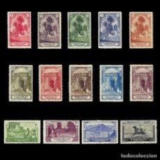 Stamps - Sellos España.MARRUECOS 1928.Paisajes y Monumentos.Serie completa. Nuevo.Edifil.nº105-118 - 161329738