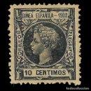 Sellos: SELLOS ESPAÑA.GUINEA.1902. ALFONSO XIII. 5C. VERDE. EDIFIL Nº2. NUEVO**. Lote 161332458