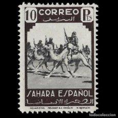 Selos: SELLOS ESPAÑA. SAHARA 1943. FAUNA INDÍGENA.10P.CAST.NEGRO. NUEVO*. EDIF. Nº 73. Lote 161335462