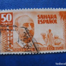 Sellos: SAHARA, 1951 VISITA DEL GRAL.FRANCO,EDIFIL 88. Lote 161354834