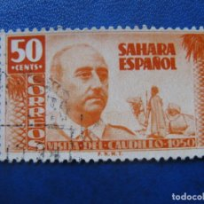 Sellos: SAHARA, 1951 VISITA DEL GRAL. FRANCO, EDIFIL 88. Lote 161355110