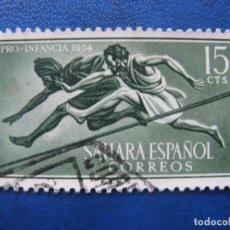 Sellos: SAHARA, 1954 PRO INFANCIA, EDIFIL 114. Lote 161356102