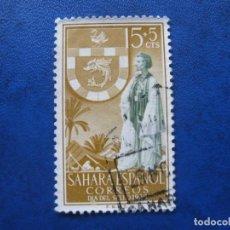 Sellos: SAHARA, 1956 DIA DEL SELLO, EDIFIL 131. Lote 161356654