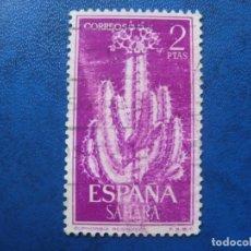 Sellos: SAHARA, 1962 FLORA, EDIFIL 206. Lote 161359214