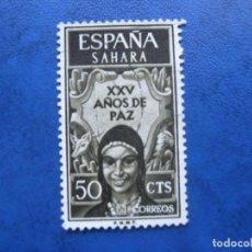 Sellos: SAHARA, 1965 XXV AÑOS DE PAZ, EDIFIL 239 . Lote 161393846