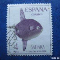 Sellos: SAHARA, 1966 DIA DEL SELLO, EDIFIL 255. Lote 161395502
