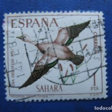 Sellos: SAHARA, 1967 DIA DEL SELLO, EDIFIL 262. Lote 161395758