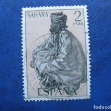 Sellos: SAHARA, 1972 TIPOS INDIGENAS, EDIFIL 299. Lote 161396346