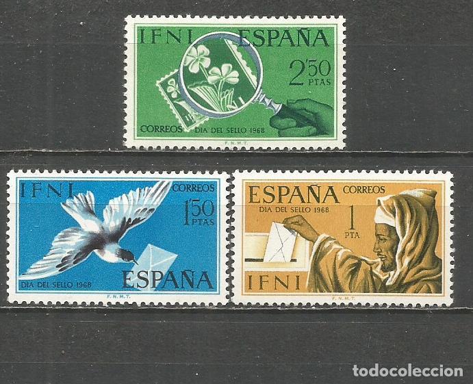 IFNI EDIFIL NUM. 236/238 ** SERIE COMPLETA SIN FIJASELLOS (Sellos - España - Colonias Españolas y Dependencias - África - Ifni)