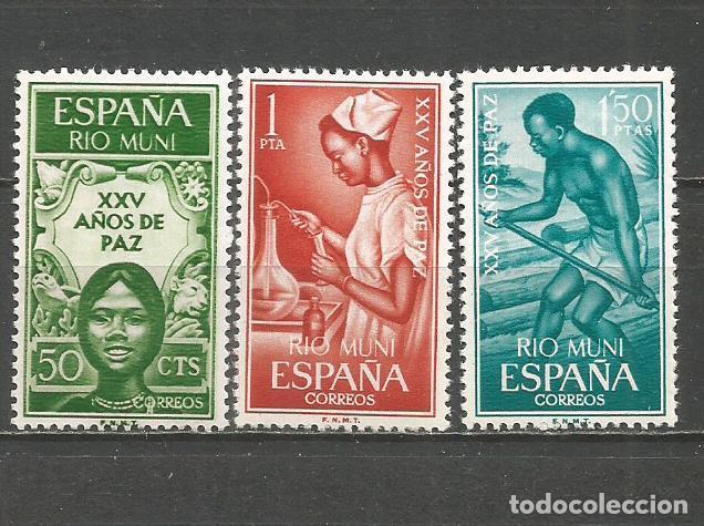 RIO MUNI EDIFIL NUM. 60/62 ** SERIE COMPLETA SIN FIJASELLOS (Sellos - España - Colonias Españolas y Dependencias - África - Río Muni)