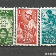 Sellos: RIO MUNI EDIFIL NUM. 60/62 ** SERIE COMPLETA SIN FIJASELLOS. Lote 210640467