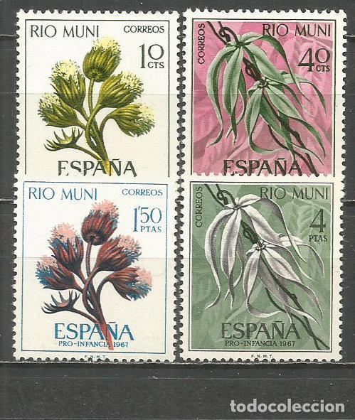 RIO MUNI EDIFIL NUM. 76/79 ** SERIE COMPLETA SIN FIJASELLOS (Sellos - España - Colonias Españolas y Dependencias - África - Río Muni)