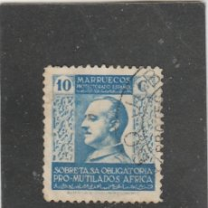 Sellos: MARRUECOS E. 1937-39- EDIFIL NRO. 2 BENEFICIENCIA - GRAL.FRANCO - USADO. Lote 161613630