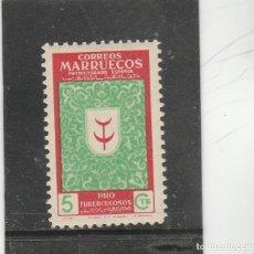Sellos: MARRUECOS E. 1949 - EDIFIL NRO. 307 - NUEVO -. Lote 161665946