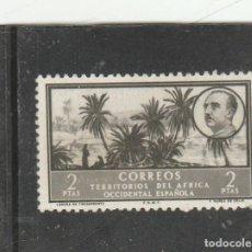 Sellos: AFRICA OCCIDENTAL 1950 - EDIFIL NRO. 16 - SIN GOMA -SEÑAL DE OXIDO. Lote 203107050