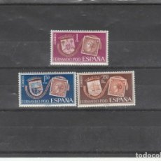 Sellos: FERNANDO POO 1968 - EDIFIL NRO. 262-64 - NUEVOS - . Lote 161689302
