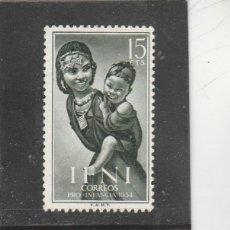 Sellos: IFNI 1954 - EDIFIL NRO. 116 - NUEVO -. Lote 206117545