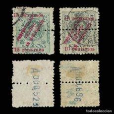 Sellos: SELLOS ESPAÑA.MARRUECOS 1920.SELLOS MARRUECOS 1915.SERIE COMPLETA USADO.EDIF.Nº64-65. Lote 161818214
